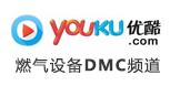 燃气设备DMC频道