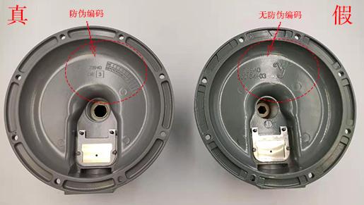 amco1803B2减压阀真伪辨别