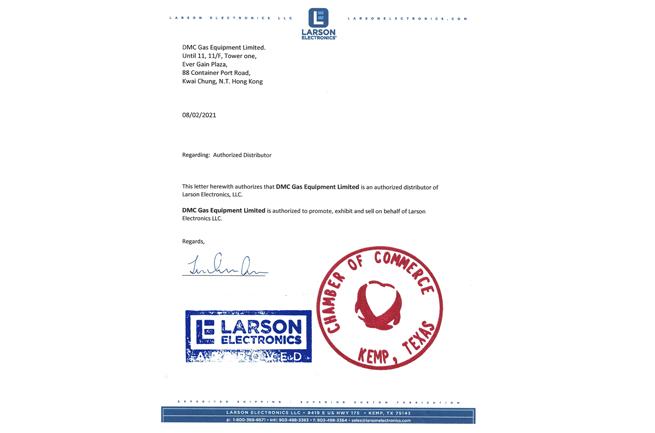 拉森电子代理证书