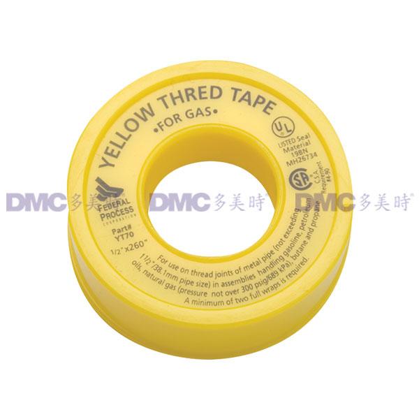 Gasoila Chemicals - 螺纹胶布 - YT70 (黄色)