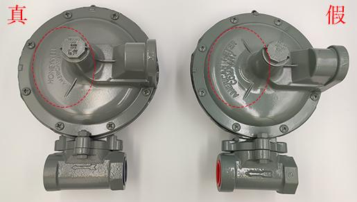 美国埃默科amco1803B2减压阀真伪辨别