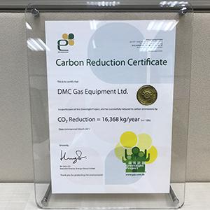 Energys Group - 减少碳排放认证