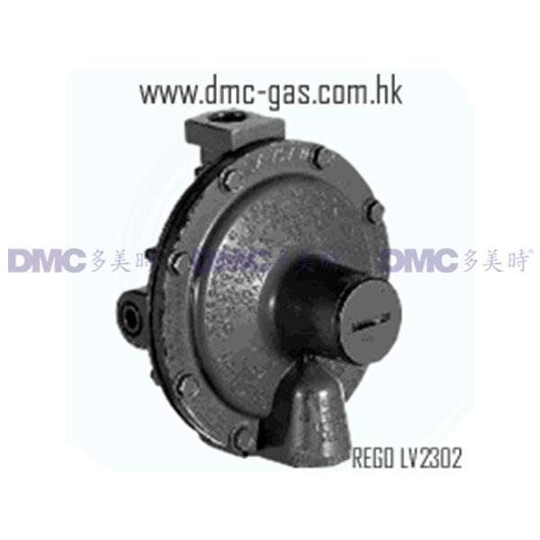 力高REGO LV2302系列单段调压器
